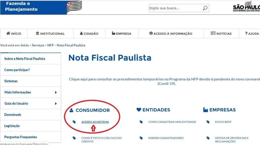 Como Saber o Meu Saldo na Nota Fiscal Paulista